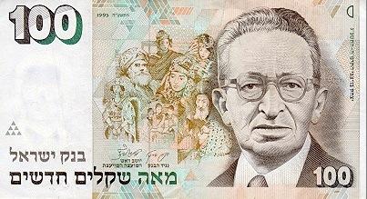 banknote-bank-of-israel-100-new-sheqalim-itzhak-ben-zvi