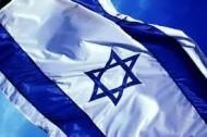 israeli zaszlo