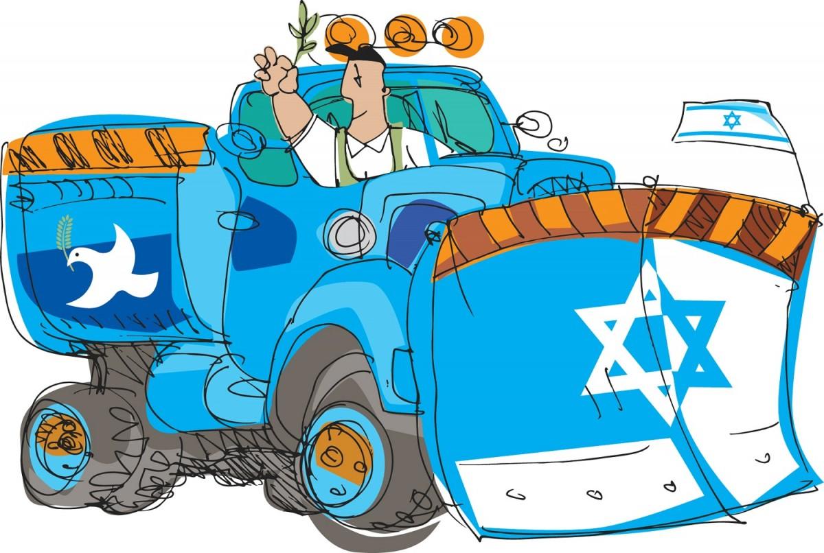 izraeli zaszlo frankpeti